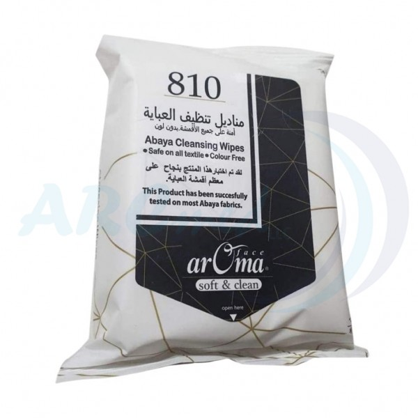 Aroma Abaya Cleansing Wipes 20 Sheets + Aroma Kandora Cleansing Wipes
