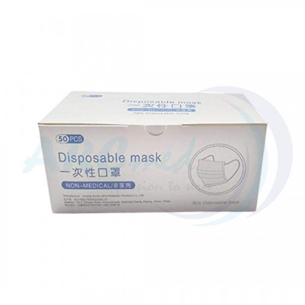 3 in 1 Bundle of 3PLY Disposable Face Mask 50's + Medrub Isopropyl Alcohol 70% Solution 500ml and Hygieia Non-Sterile Disposable Isolation Gown 35gsm by 10's