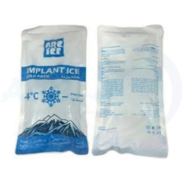 ARC ICE Instant Cold Pack - 30 PCS